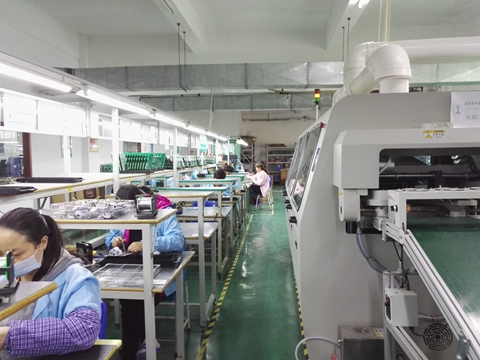 How to choose a qualified SMT processing factory?